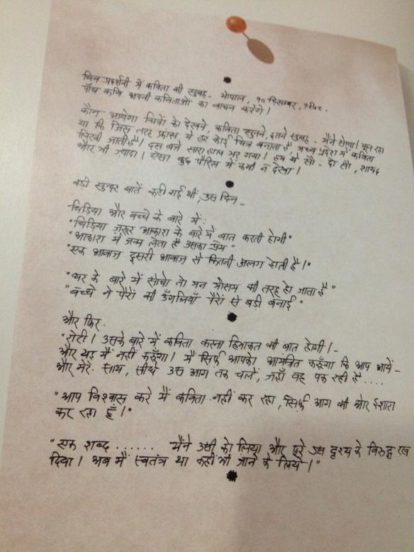 Raza's handwritten diary