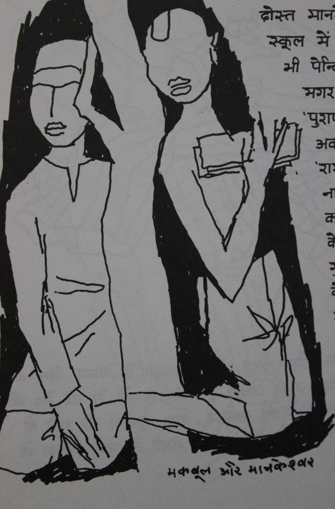 hussain and manakeshwar