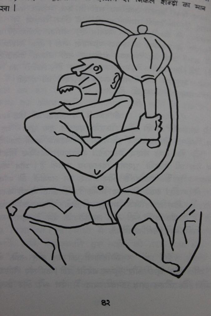 Hussain's Hanuman
