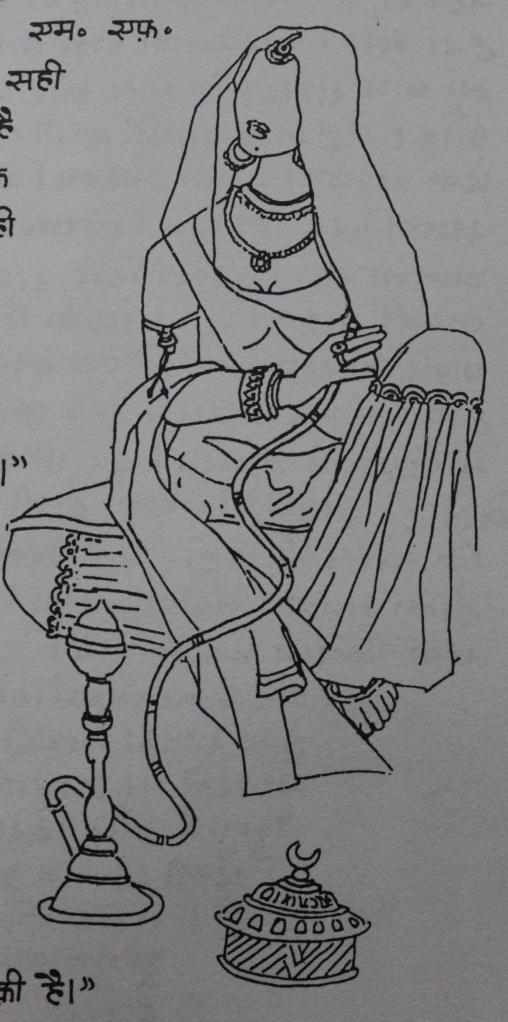 Hussain's sketch of Rashida sidiqui